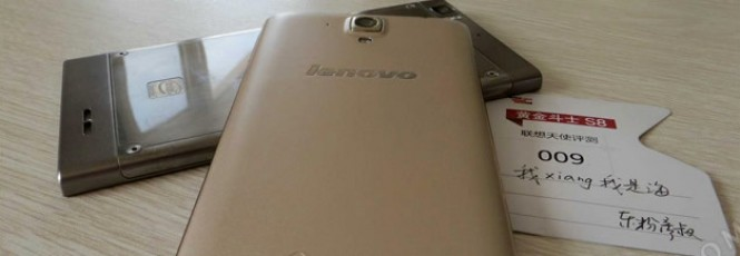 Lenovo Golder Warrior S8