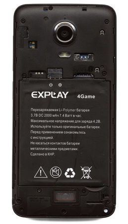 Explay 4Game